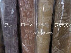 カーペット 6畳 6帖 ウール フラワリー 防炎 防ダニ じゅうたん 絨毯 日本製 おしゃれ 豪華 激安 安い 花柄 シンプル