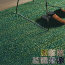 _【代引不可】 スミノエ リュストル 200×200 200cm×200cm ラグ 防炎 防ダニ 日本製 ホットカーペット対応  …