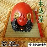 _木魚畳32×32仏壇置き畳神具木魚