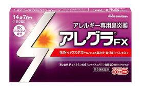 久光製薬 アレグラFX 【28錠】 【第2類医薬品】
