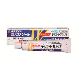 湧永製薬 デシコートブロック(クリーム) 20g(水虫薬)【第2類医薬品】
