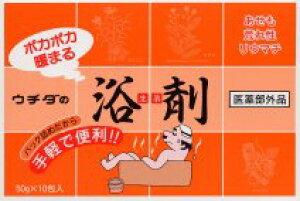 うちだ和漢薬 手軽に楽しめる薬草湯 ウチダの浴剤 30g×10包 【入浴剤/医薬部外品】