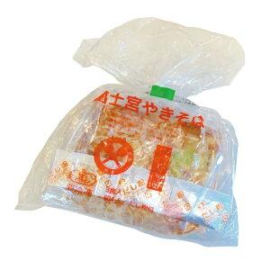 冷凍調理済 富士宮やきそば9食セット