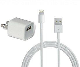 【Apple純正部品】Apple(アップル)正規品 iPhone純正5VのACアダプター+USB純正ライトニングケーブル (1m)セット(MD810LL/A A1385 MD818ZM/Aモデルと同等品)