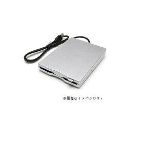【中古】Windows7/win8.1/win10/MAC対応/ブランドメーカー製USB接続フロッピーディスクドライブ YD-8U10/FD-05PUB互換可能品 1.2Mフォーマットにも対応