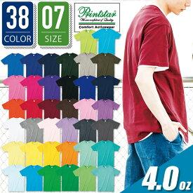 半袖Tシャツ トムスブランド 00083-bbt プリントスター XXLサイズ 38色 4.0オンス レディース メンズ イベント 作業服