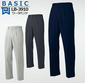 ワークパンツ LB-3910 タカヤ商事 ワンタック 耐久性 通気性 ズボン BASIC 作業服 作業着 73-100