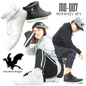 【即日発送】安全靴 スニーカー ミドルカット おしゃれ メンズ レディース マウンテンドラゴン mountain dragon セーフティーシューズ カジュアル クラフトワークス MD-007