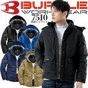 【即日発送】防寒ジャンパー バートル 大型フード付き防寒ジャケット 7510 BURTLE 防寒着【秋冬向け】作業着 作業服 …