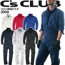 ツナギ 2000 シーズクラブ コスパ長袖つなぎ 軽量 ユニセックス ヘリンボーン Cs CLUB 作業着 作業服 中国産業