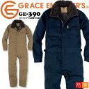 防寒つなぎ 綿100% 防寒着 コットンツイル GE-390 防寒着 グレースエンジニア 綿100% 防寒ツナギ 防寒服 男女兼用 …