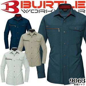 バートル BURTLE 9063 長袖シャツ 作業着 作業服 9061シリーズ