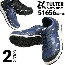 【あす楽】安全靴 セーフティシューズ az51656 底ゴム 合成皮革 先芯入り TULTEX タルテックス 作業靴 アイトス