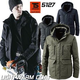 TS-DESIGN ライトウォームハーフコート 5127 防寒コート 撥水 保温 防寒服 防寒着 作業服 作業着 藤和