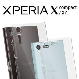 XPERIA XZ XZs X Compact ケース クリア TPUケース スマホ キズ予防 衝撃吸収 滑り落とし防止 エクスペリア XPERIA XZ SO-01J SOV34 XCompact SO-02J クリア 透明 スマホカバー しっとり質感 落としにくい スマホケース シンプル 薄い 持ちやすいケース (A)