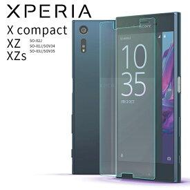 XPERIA XZ XZs X Compactフィルム 強化ガラス 液晶 保護フィルム SO-01J SOV34 SO-03J SOV35 SO-01J SOV34 SO-02J エクスペリア コンパクト 強化 ガラス フィルム 画面 液晶 保護フィルム ラウンドエッジ 飛散防止 薄い 硬い 透明 クリア(A)