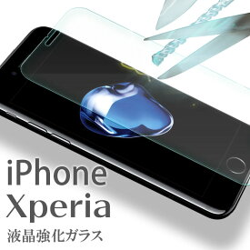 iPhone XPERIA フィルム 液晶 保護 強化ガラス iPhone8 / 8plus iPhone7 / 7plus SE 5s iPhone6s 6splus SO-01G SOL26 401SO SO-03G SOV31 402SO SO-01H SOV32 SO-03H SO-02H 601SO フィルム 画面 保護フィルム ラウンドエッジ 飛散防止 薄い 硬い 透明 クリア(A)