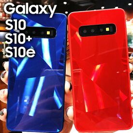 Galaxy S10 ケース S10+ plus プラス かわいい おしゃれ キラキラ 背面ガラス カバー スマホケース きれい シンプル ギャラクシー S10e SC-03L SC-04L SCV41 SCV42 宝石カット調 スマホケース ソフトカバー 美しい光沢のスマホカバー(A)