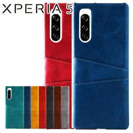 Xperia5 ケース カードも入る 背面レザーの質感がオシャレなハードケース エクスペリア SO-01M SOV41 901SO カード入れ 2枚 エクスペリア5 スマホケース シンプル レトロ スマホカバー