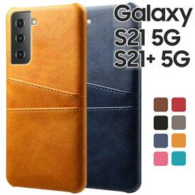 Galaxy S21 ケース S21+ スマホケース カードも入る 背面レザーの質感がオシャレなハードケース カード入れ 2枚 シンプル レトロ SC-51B SCG09 SC-54B SCG10 ギャラクシーS21 S21 プラス サムスン