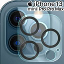 iPhone13 カメラフィルム iPhone13 mini Pro Max カメラ 保護 レンズ フィルム カメラレンズ保護 フィルム 背面カメラ…