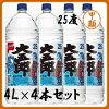 Class shochu daigoro 25 degrees 4-liter PET bottle x 4pcs