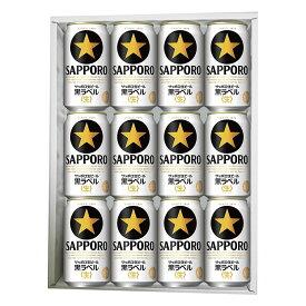 サッポロ 黒ラベル 350ml 12缶ギフトセット /ビールセット/サッポロビール / 御中元 お中元 御歳暮 お歳暮 御年賀 お年賀 御祝 御礼 内祝 父の日