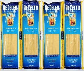 送料無料!ディチェコ パスタ フェデリーニ °10 500g 4袋セット イタリア スパゲッティー デュラム小麦 セモリナ ディ・チェコ No.10