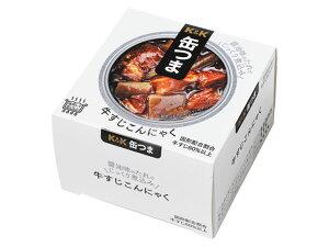 K&K 缶つま 牛すじこんにゃく 140g 缶詰 カンヅメ 缶づめ 肴 おつまみ おかず マツコの知らない世界