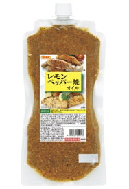日本食研 レモンペッパー焼オイル700g