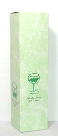 ワイン用ギフトボックス1本用 緑