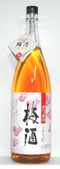 さつまの梅酒 1800ml