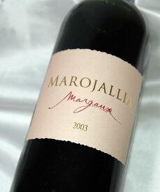 シャトー・マロジャリア [2003] 750ml /フランスワイン/赤ワイン/ボルドー/マルゴー