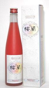 丹波黒豆(黒大豆)のお酒楼蘭(ローラン)500ml /