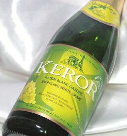 ケロー フレンチスパークリングジュースホワイトグレープ 750ml /ノンアルコール クリスマス パーティ