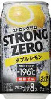 进入三得利罐装Chu-Hi-196度强壮零〈双柠檬>350ml 24罐