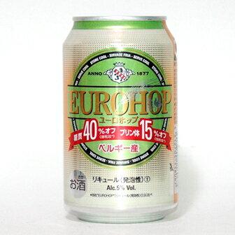 [オフ]ユーロホップオフ 330ml 24缶入り【糖質40%オフ プリン体15%オフ】ベルギー産の新ジャンル(第三ビール) / 父の日