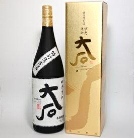 球磨焼酎【大石】特別限定酒 25°1800mlギフトボックス入り / 瓶 父の日