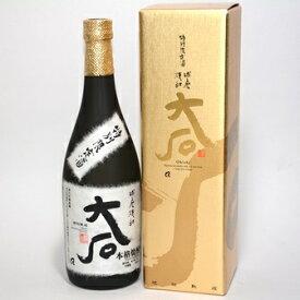 球磨焼酎【大石】特別限定酒 25°720mlギフトボックス入り / 父の日