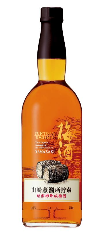 サントリー 山崎蒸溜所貯蔵焙煎樽熟成梅酒 750ml(サントリー 山崎の梅酒)