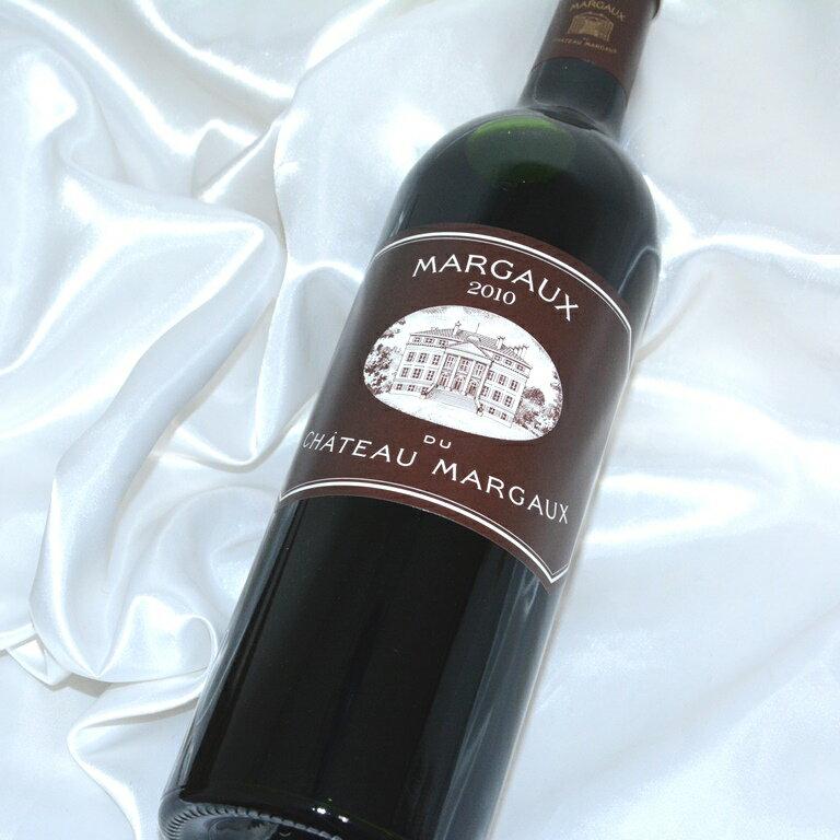 シャトー マルゴーのサードワインマルゴー デュ シャトー マルゴー [2013] 750ml