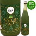 しあわせ果実 七福神 抹茶らて酒 720ml / リキュール / ラテ / まっちゃ / 抹茶ラテ
