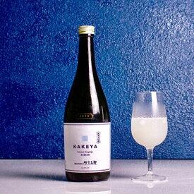 【日本酒応援団】KAKEYA(かけや)純米大吟醸 にごり 720ml / 数量限定の秘蔵酒!ドライなにごり・蔵人の隠し酒 SNOW