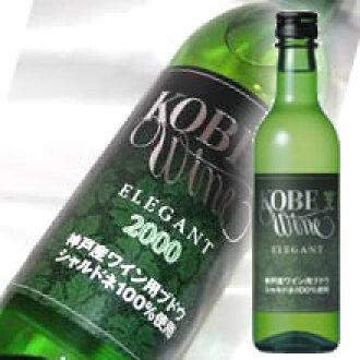 神户葡萄酒高雅白720ml