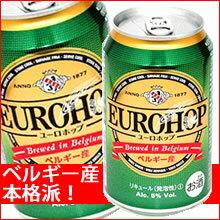 ビールの本場ベルギー産の新ジャンル(第三ビール)ユーロホップ 330ml 24缶入り/輸入新ジャンル/輸入第3ビール/輸入第三ビール / 父の日