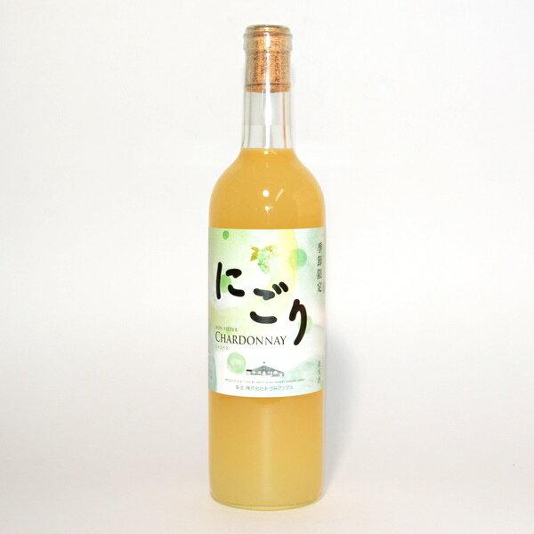 スイス村ワイナリーにごりシャルドネ 720ml/国産ワイン/日本ワイン/あづみアップル / 父の日
