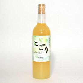 スイス村ワイナリーにごりシャルドネ 720ml/国産ワイン/日本ワイン/あづみアップル /
