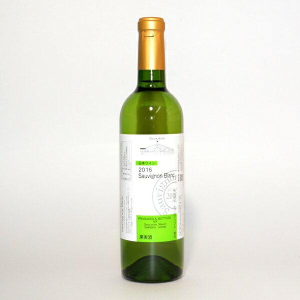 スイス村ワイナリーソーヴィニヨン ブラン ドゥ ジェム[2016] 720ml/日本ワイン/国産ワイン/あづみアップル / 父の日