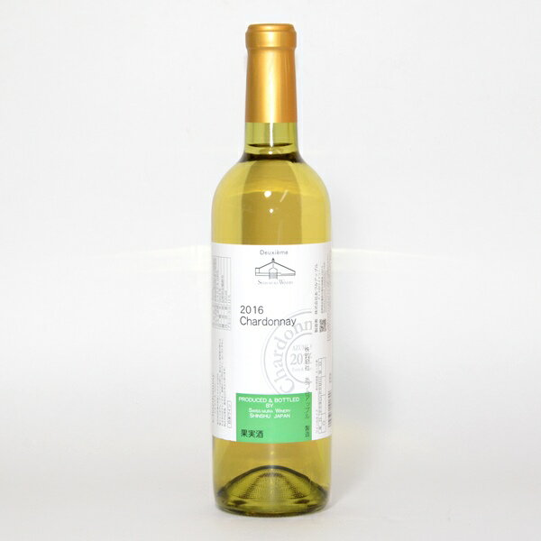 スイス村ワイナリーシャルドネ ドゥ ジェム[2016] 720ml/日本ワイン/国産ワイン/あづみアップル/白ワイン/長野 / 父の日