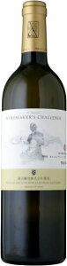 【勝沼醸造】ワインメーカーズ チャレンジ甲州オレンジワイン 裕の琥珀の時間 [2017] 750ml/白ワイン/日本ワイン/国産ワイン/山梨